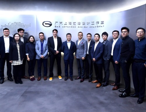 GAC MOTOR, A NEW DESIGN CENTER IN SHANGHAI