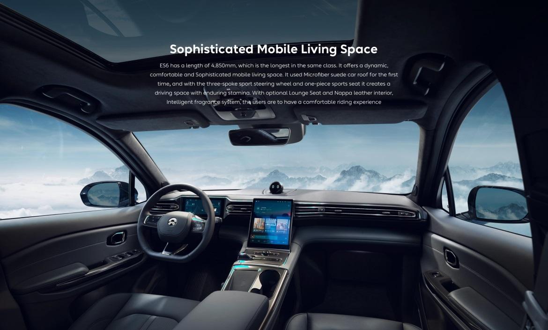 Auto Design Tech: NIO ES6, REFINED AND HIGH-TECH