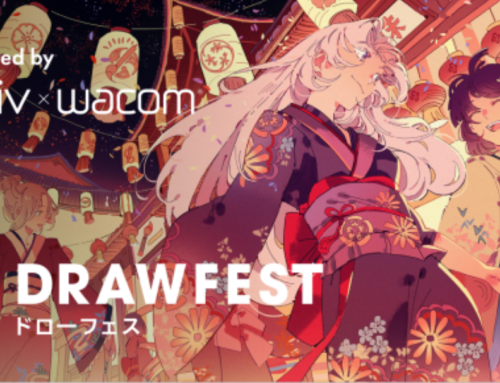 WACOM AND PIXIV ANNOUCE DRAWFEST EVENT