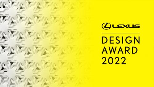 Lexus Design Award 2022